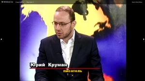Yuri Kruman Interview with Maya Pritsker - 01.24.14 - Screen Print (Photo)